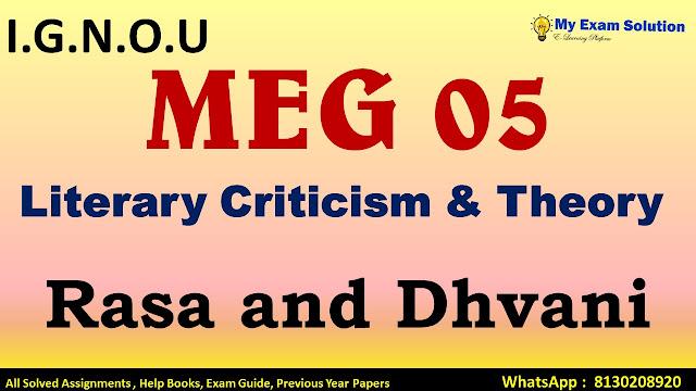 Rasa and Dhvani; Rasa and Dhvani english literature