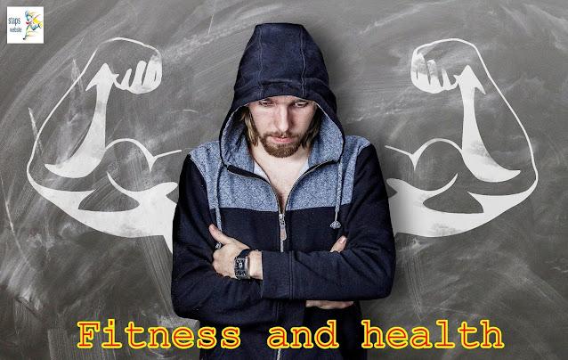 اللياقة البدنية fitness وعلاقتها بالصحة
