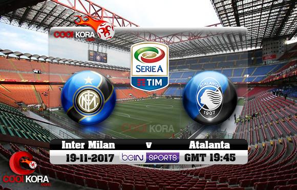 مشاهدة مباراة إنتر ميلان وأتلانتا اليوم 19-11-2017 في الدوري الإيطالي