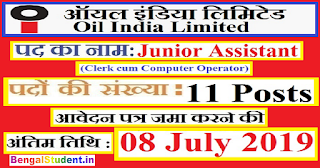 Oil India Junior Assistant Recruitment 2019 - Apply Online for 11 of Clerk