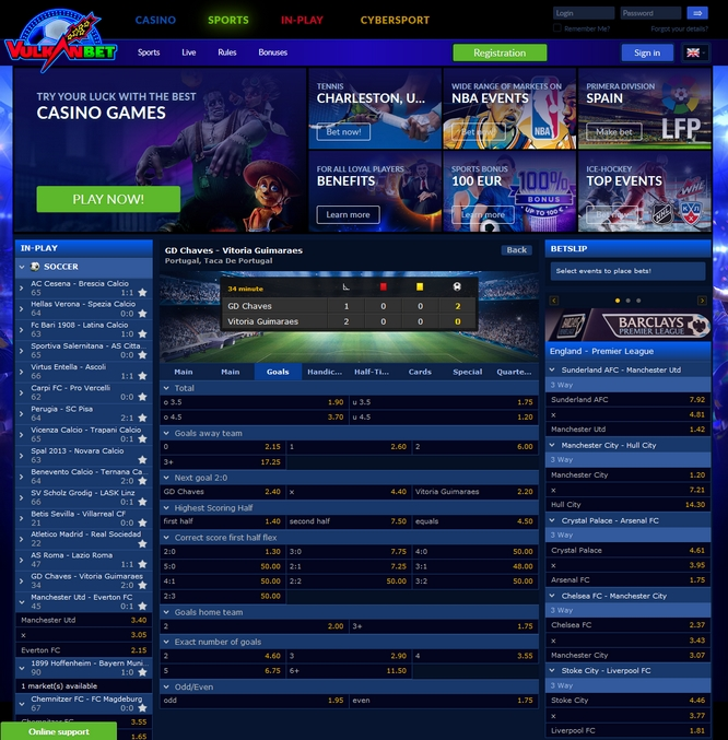 Vulkanbet Live Betting Screen