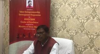 Tribal Entrepreneurship Development Programme