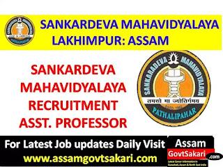 Sankardev Mahavidyalaya Lakhimpur Recruitment 2019