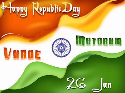 68th Republic Day Tiranga Walpapers