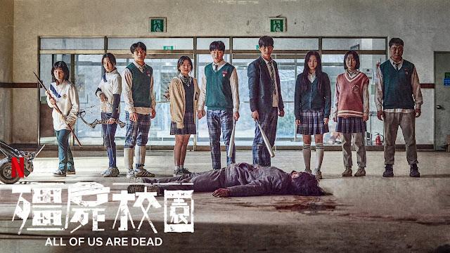 殭屍校園-韓劇-現在我們學校-劇情簡介-演員角色介紹-線上看