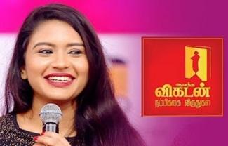 Sembaruthi Best Teleserial 2018 | Vikatan Nambikkai Awards 2018