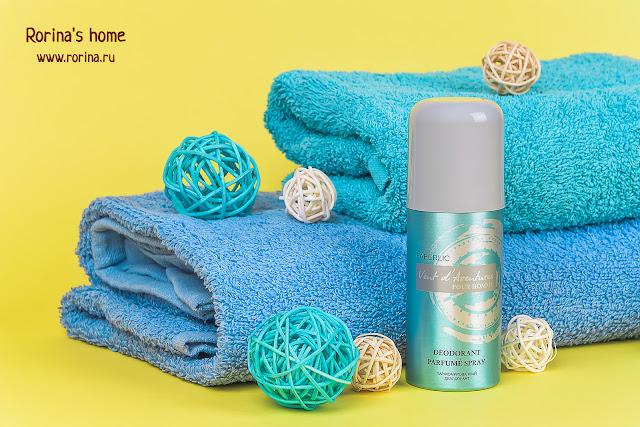 Парфюмированный дезодорант-спрей для мужчин Vent dAventures (Артикул: 3600): отзывы с фото