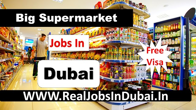 West Zone Supermarket Careers Jobs In Dubai 2021