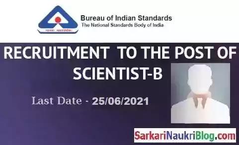 BIS Scientist-B vacancy recruitment 2021