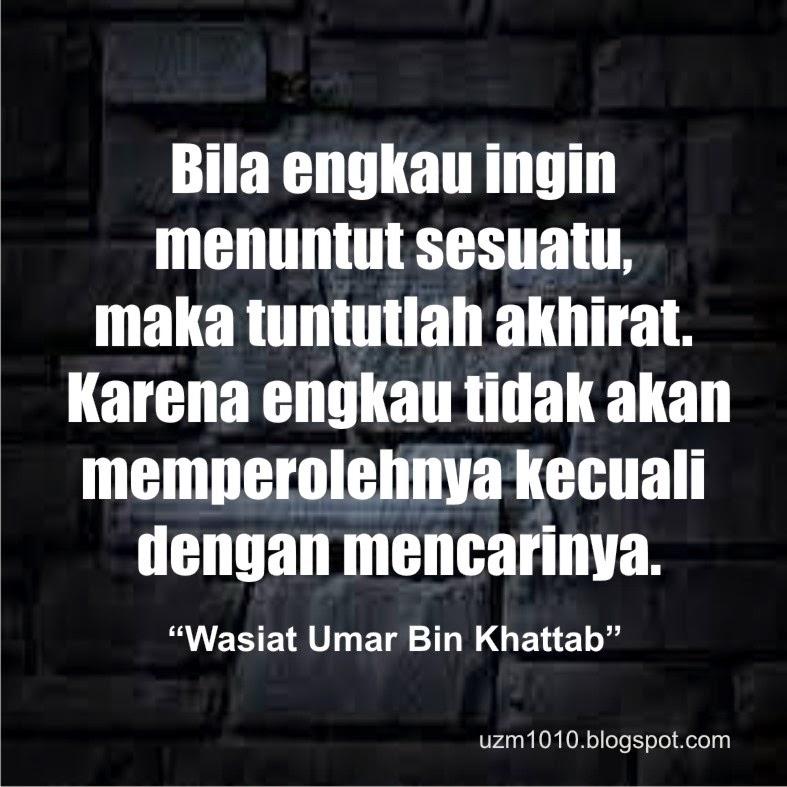 49 Kata Kata Bijak Sahabat Nabi Umar Bin Khattab