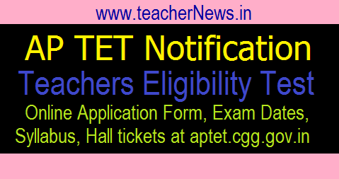 AP TET Online Application Form 2018 Online Apply last Date, Exam Dates at aptet.apcfss.in