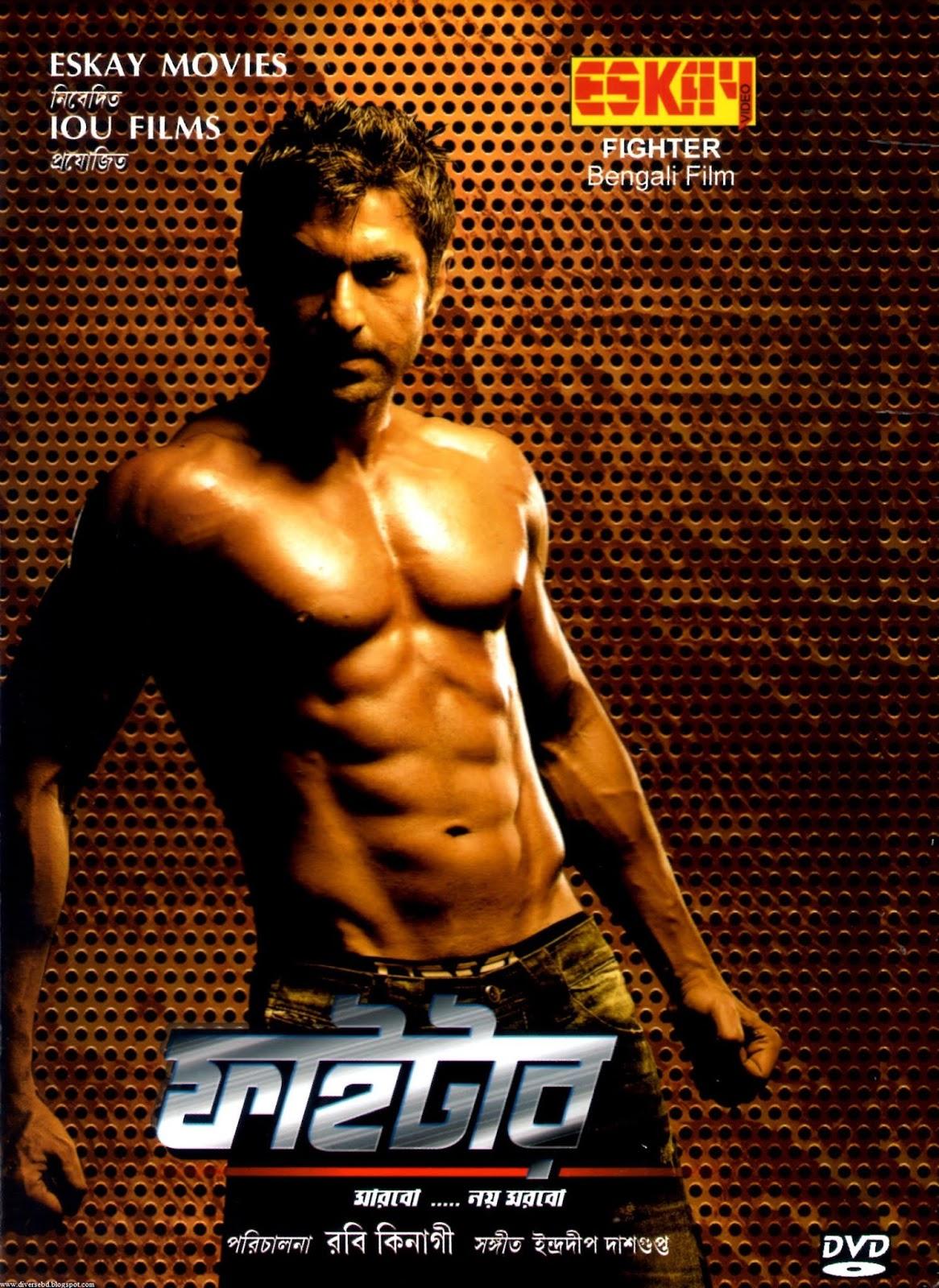 Fighter 2021 Bengali Full Movie 720p HDRip 1.6GB   350MB Download