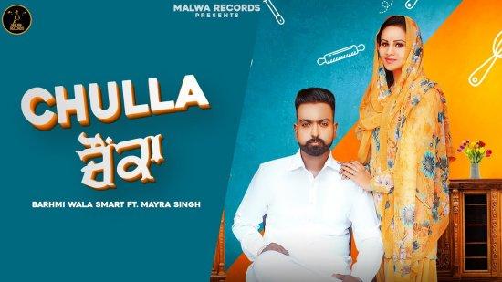 Chulla Chaunka Lyrics Barhmi Wala Smart