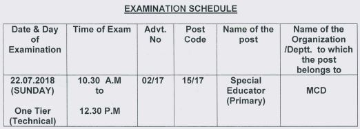 image : DSSSB PRT Exam Schedule 2018 (Special Educator Primary Teacher) @ TeachMatters