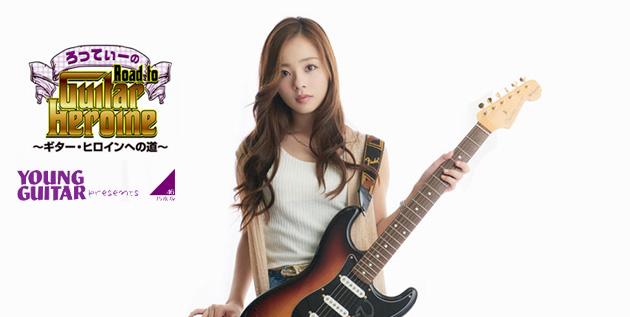 http://akb48-daily.blogspot.com/2016/09/kawamura-mahiro-x-young-guitar-live-on.html