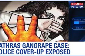 Hathras Gang Rape Coverup    Explained