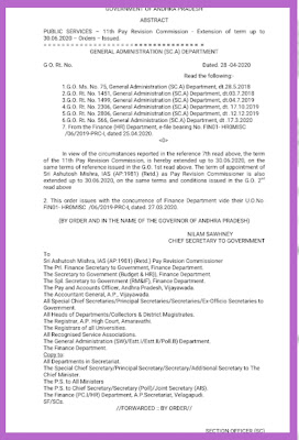 11th Pay Revision Commission - Extension of term up to 30.06.2020 – Orders – Issued...