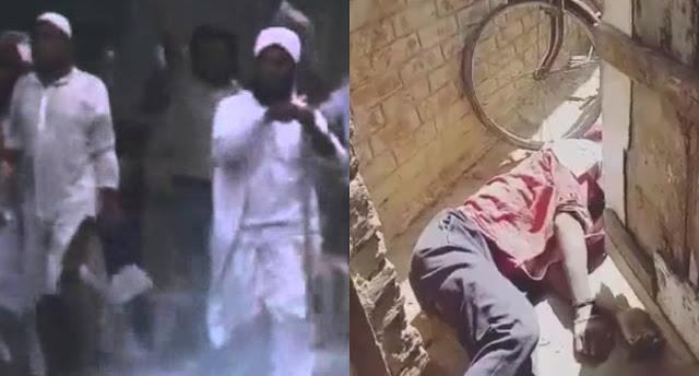 तबलीगी जमात के खिलाफ बोला तो मुस्लिम भीड़ ने हिन्दू व्यक्ति को मौत के घाट उतार कर फेंका