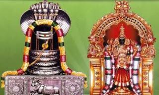 Thayumanavar Swamy Temple