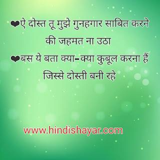Hindishayar.com Shayari