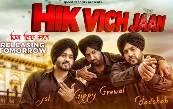hik-vich-jaan-gippy-grewal-badshah