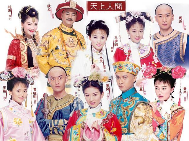 Phim Hoàn Châu Cách Cách Phần 3