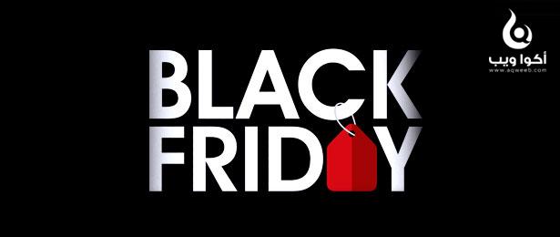 إليك مجموعة منتوجات مُختارة من مواقع الشراء العالمية لا تفوت فرصة إقتناصها في حدث الـ Black Friday و الـ Cyber Monday