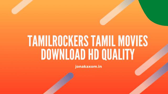 tamilrockers 2020 | New hindi movie download website