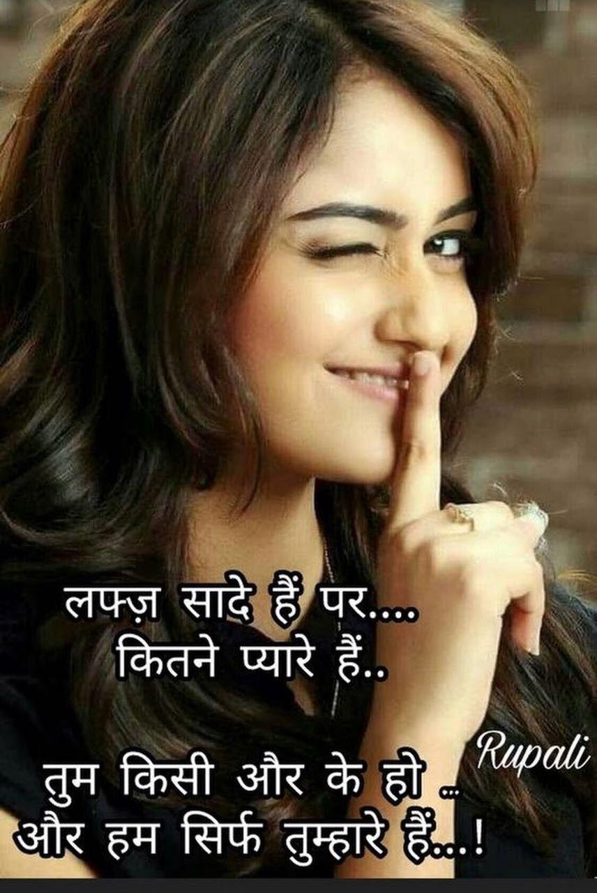 Best Attitude Status For Girls In Hindi