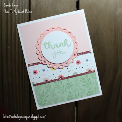 Every Thank You and Happiness Lives Here card 4