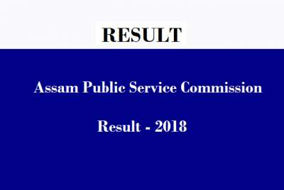 APSC Examination Result 2018 - Audit Officer in Assam Local Fund Audit Service