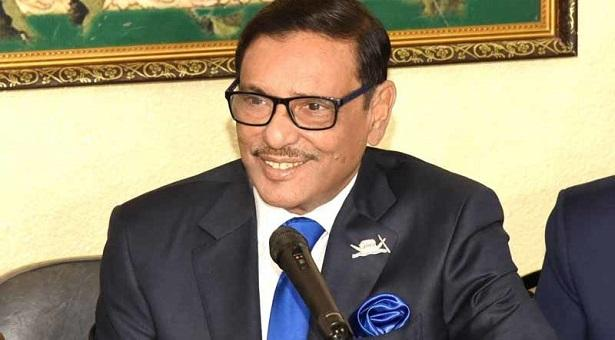The court is completely independent, Rozina proved to be bail: Quader