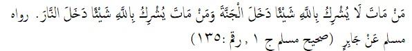 Wahidiyah Garansi - Hadist Muslim Jus 1 Halaman 135
