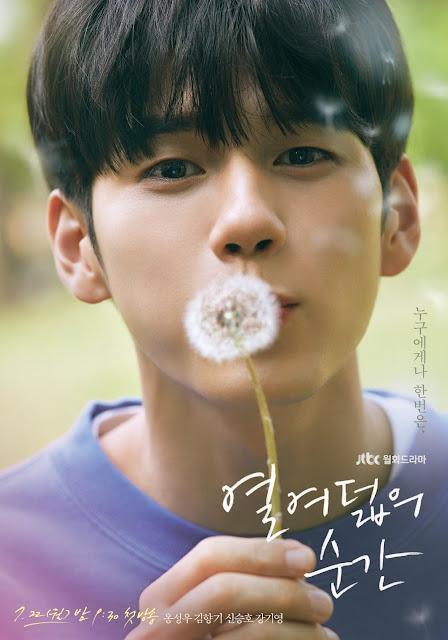 韓劇-18歲的瞬間-線上看