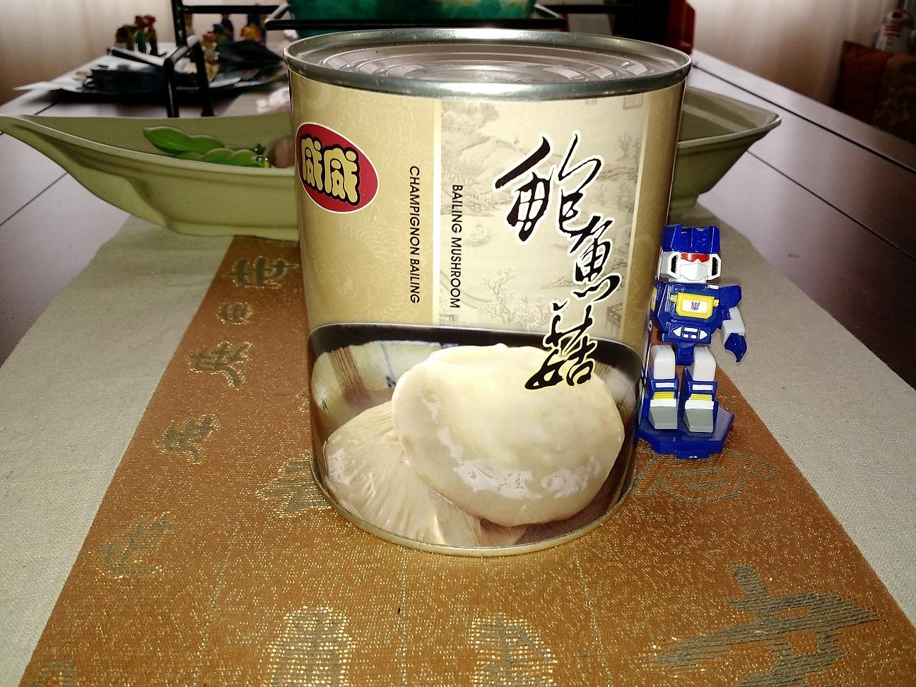 Fongpay's Universe: Weekend Report: Bailing Mushrooms1296 x 972 jpeg 679kB