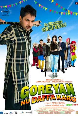 Goreyan Nu Daffa Karo (2014) ταινιες online seires oipeirates greek subs