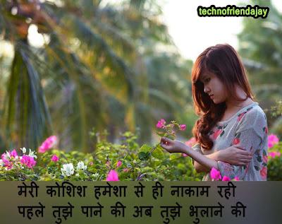 two line shayari collections hindi