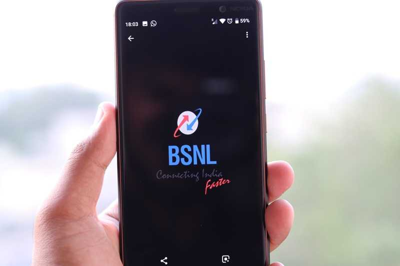 BSNL has launched a cheaper plan than jio, you'll be happy to know