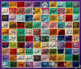 50 Gambar Kaligrafi Asmaul Husna Terindah Kabar Santri