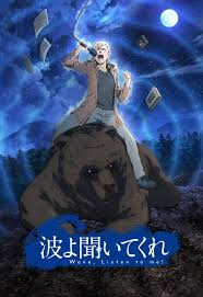 anime comedy romance terbaik