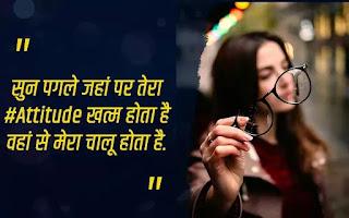 Whatsapp Status For Girls  Girl Attitude