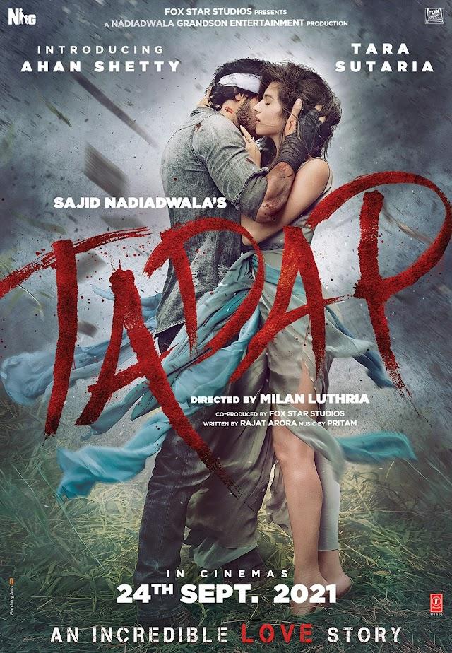 Tadap Movie: Suniel Shetty's Son Ahan Shetty To Make Bollywood Debut