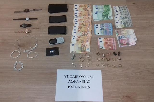 Γιάννενα: Εγκληματική Οργάνωση Εξαπατούσε Συστηματικά Ηλικιωμένους Με Όφελος Χιλιάδων Ευρώ Σύλληψη Μέλους Στα Ιωάννινα