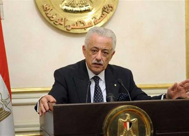 وزير التعليم : عقد امتحان الترم الأول للشهادة الإعدادية فى 7 مارس المقبل