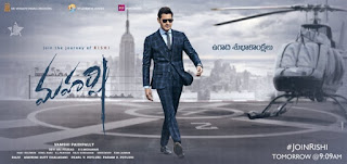 Maharshi First Look Poster 3