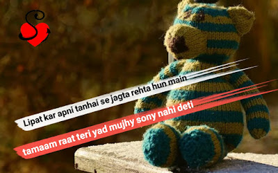 Shayri sad