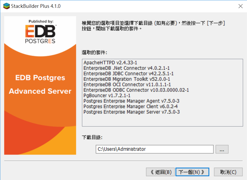 ENTERPRISEDB JDBC DESCARGAR DRIVER