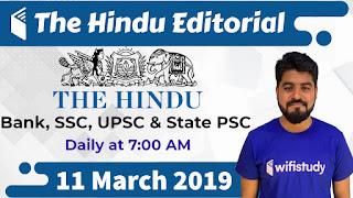 Why a student should follow 'The Hindu Editorial' by Vishal sir regularly?