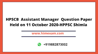 HPSCB  Assistant Manager  Question Paper Held on 11 October 2020-HPPSC Shimla