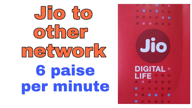 jio iuc charge,reliance jio,jio iuc,jio iuc charges,iuc charges,jio iuc plan,jio,jio news,jio iuc recharge,jio iuc new recharge,jio iuc plans,iuc recharge,jio iuc new plan,reliance jio offer,jio recharge plans,iuc,reliance jio 4g news,jio diwali offer,jio new iuc plans full details,reliance jio iuc,jio calls not free,jio 6 paise,reliance jio iuc explained,jio iuc 6 paisa charge,vipul rathod tech